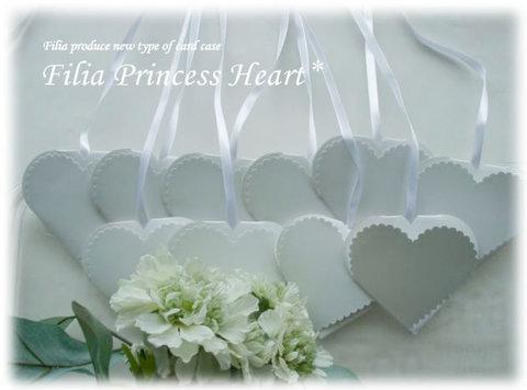 プリンセスハートカードセット