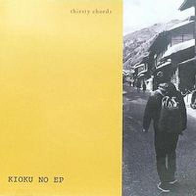 Thirsty Chords - Kioku No EP (CD)