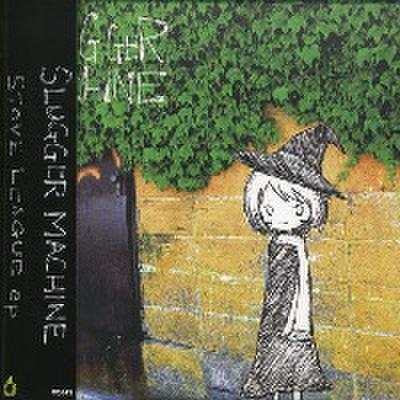 Slugger Machine - Stove League (CD)