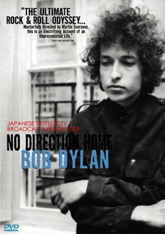 BOB DYLAN/(2DVD-R)NO DIRECTION HOME <JAPANESE SATELLITE TV 2005>[21827]