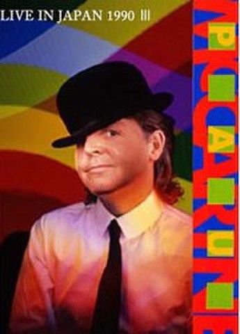 PAUL McCARTNEY/(DVD-R)LIVE IN JAPAN 1991 Ⅲ[21824]