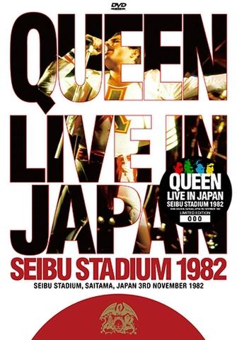 QUEEN/(DVD)LIVE IN JAPAN: SEIBU STADIUM 1982
