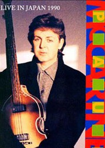 PAUL McCARTNEY/(DVD-R)LIVE IN JAPAN 1990[21811]