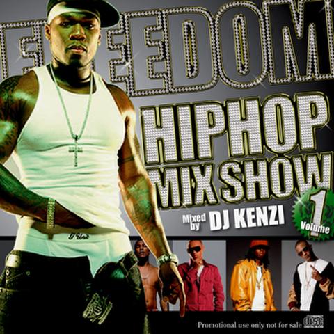 FREEDOM HIP HOP MIX VOL.1