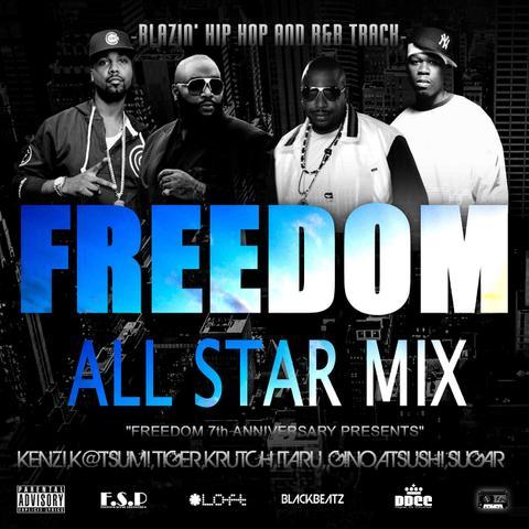 FREEDOM ALLSTAR MIX/F.S.P DJ's