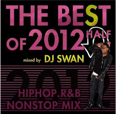THE BEST OF 2012 HALF/DJ SWAN