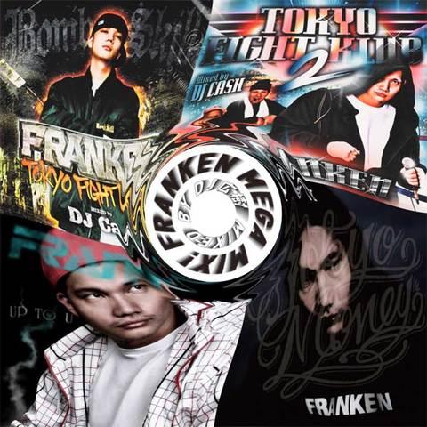 Franken Megamix/DJ 広樹