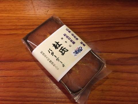 杜氏バターケーキ