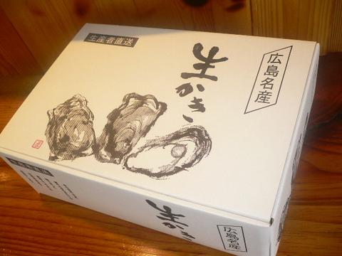 安芸津産 牡蠣 むき身 1kg