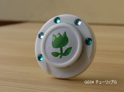 G034 キラキラマーカー チューリップ 緑