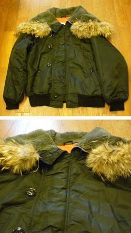 70年代のGolden Fleece TYPE N-5A