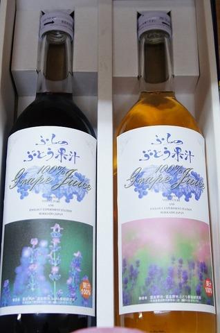 ふらのぶどう果汁720ml 2本ギフトセット(赤.白)
