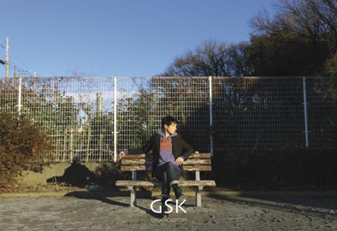 """2017.02.26  """"合唱会 2017"""" ライブチケット"""