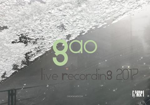 2017.01.22 GAO LIVE RECORDING 2017