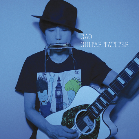 CD [Guitar Twitter 2]