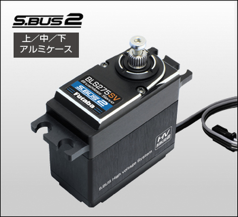 BLS275SV