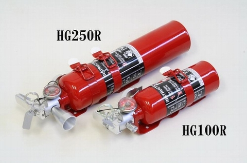 ハロトロンガス消火器HG250R
