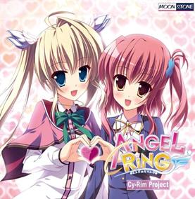 Angel Ring ~繋げようよ 恋のリング~
