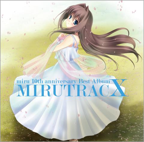 miruベストアルバム『MIRUTRACⅩ』(ミルトラックス)※2枚組CD