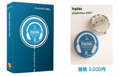 fripSide play button#001