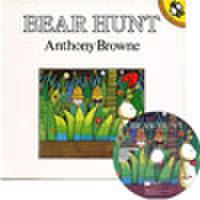 Bear Hunt w/CD