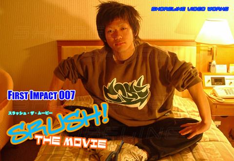 ゲイビデオ SRUSH THE MOVIE/スラッシュ ザ ムービー/ショアラインビデオワークス
