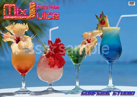 イケメンメンズモデル写真集 Mix Juice/ミックスジュース