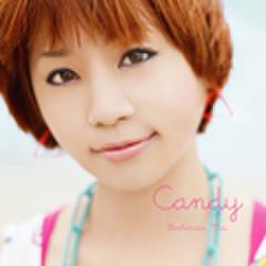 Candy/星村麻衣