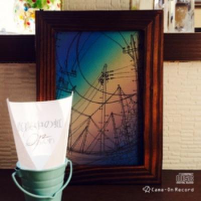 「真夜中の虹」/anz(CD)