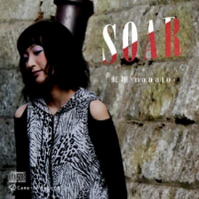 「SOAR」/虹翔-nanato-(CD)