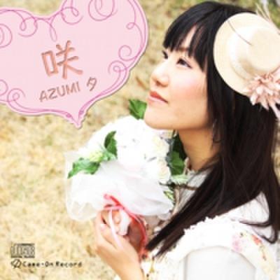 「咲」/AZUMI 夕(CD)