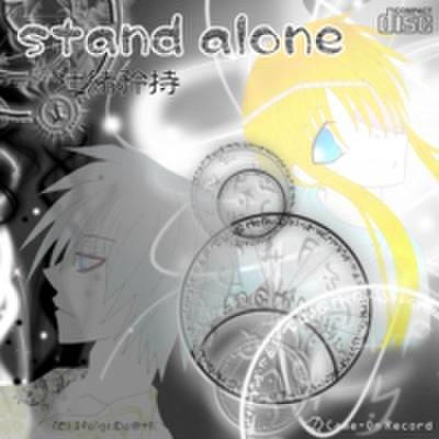 「stand alone」/辻緒矜持(CD)