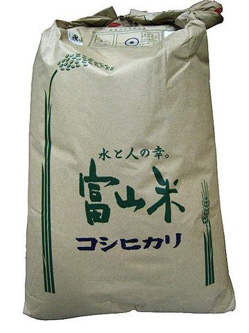 メルヘン米    玄米 30㎏×1袋