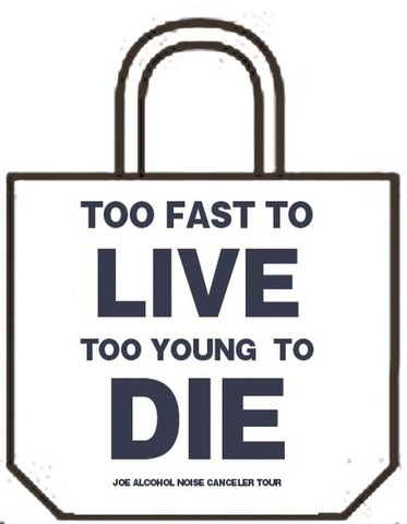JOE ALCOHOL TOO FAST TO LIVE TOO YOUNG TO DIE トートバッグ NAVYロゴ