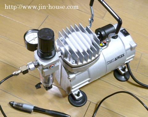 コンプレッサーAPC-001R2