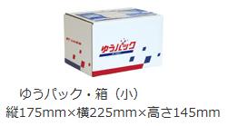 遊戯王「ZeroAsh 在庫処分BOX(小)海外版カードのみ」(1人2BOX限定)