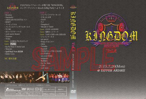 DVD『KINGDOM vol.5』