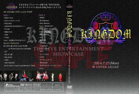 DVD『KINGDOM vol.4』