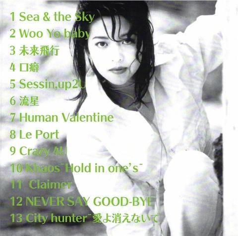 CD Kohhy Mid