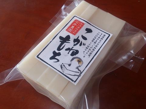 石井農園こがねもち【切餅500g】 ※防腐剤などの添加物不使用。期間限定!