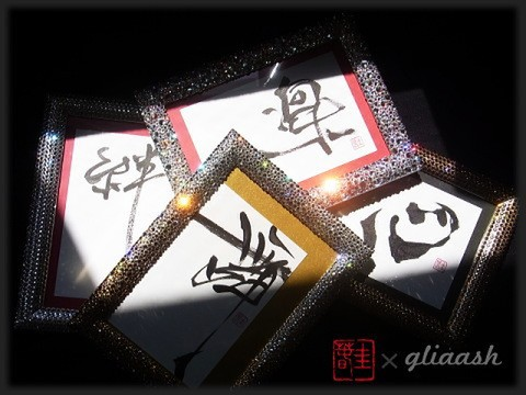 圭春×gliaash/カスタムオーダー