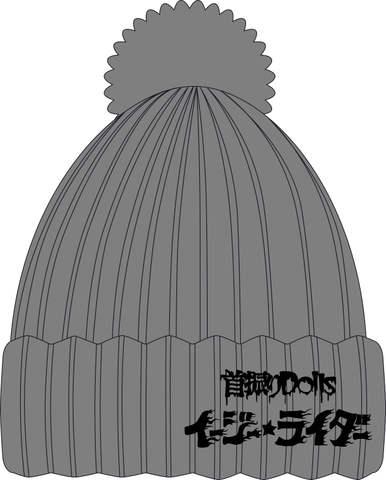 """【値下げ!】""""イージーライダー""""ニット帽 グレイ"""