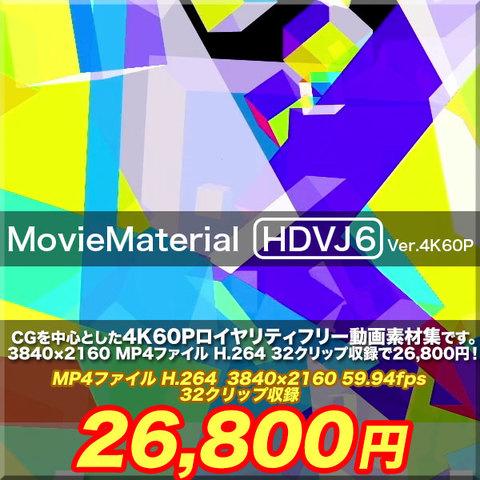 ウルトラHD動画素材集 HDVJ6 ver.4K60P ロイヤリティーフリー(著作権使用料無料)
