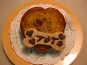 かぼちゃのケーキ      (骨型クッキー付)