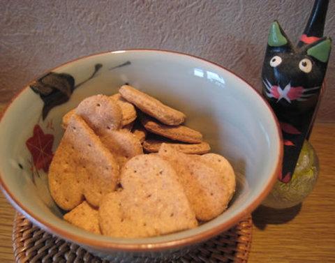 ぽっかぽか★しょうがクッキー(15g)