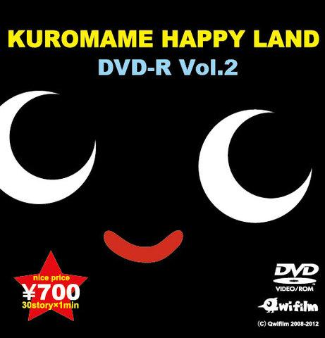 KUROMAME HAPPY LAND DVD Vol.2