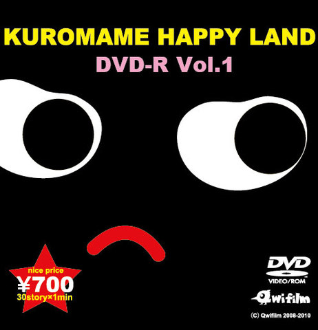 KUROMAME HAPPY LAND DVD vol1