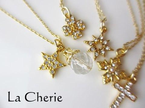 Simple Serise...Customize Bijou Charm NC