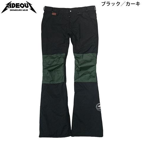 RIDE OUT ライドアウト Brave Pants(RSW9511) -ブレイブパンツ