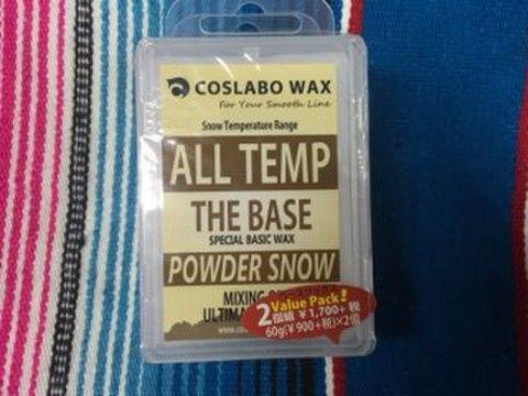 【COSLABO WAX】THE BASE